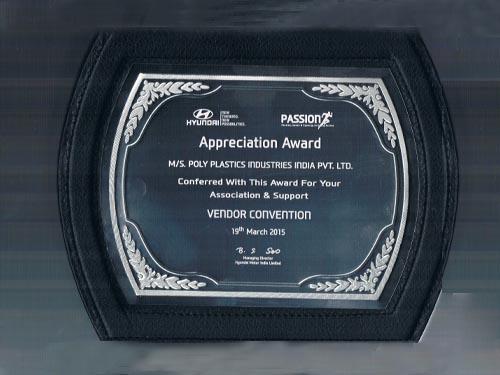 Hyundai Appreciation